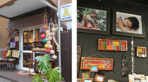 At the ACTION Offices in Tokyo's Mushashino City, the group also operates a charity shop that sells Filipino products. The shop is decorated with photos of Filipino children.